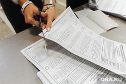 Избирательный участок 803. Подсчет бюллетеней. Челябинск, избирательная комиссия, выборы, погашение бюллетеней, бюллетень