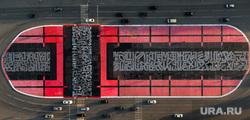 Виды Екатеринбурга, площадь первой пятилетки, покрас лампас, супрематический крест