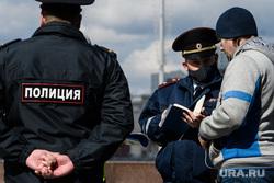Девятнадцатый день вынужденных выходных из-за ситуации с CoVID-19. Екатеринбург, патруль, полиция, полицейский, проверка документов, полицейский в маске, коронавирус