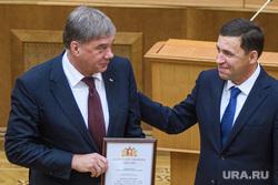 Заседание в законодательном собрании. Екатеринбург, куйвашев евгений, кушнарев алексей