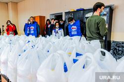 Волонтеры-спортсмены и челябинское отделение партии Единая Россия собрали и доставили 600 продуктовых наборов ветеранам. Челябинск