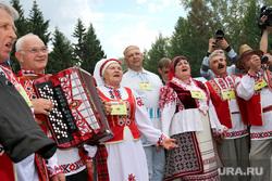 День России Курган, белорусы, национальный костюм, гармонист, народный хор