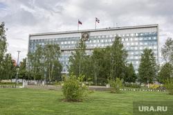 Виды Перми. г. Пермь, законодательное собрание, пермь