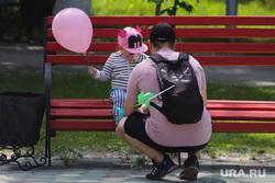 День защиты детей. Курган, ребенок, скамейка, воздушный шарик, девочка, папа с дочкой, день детей
