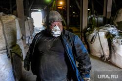 Минэкологии проверило работу ЧЭМК. Челябинск, рабочий, чэмк, челябинский электрометаллургический комбинат
