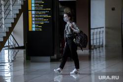 Аэропорт Кольцово во время пандемии коронавируса. Екатеринбург, аэропорт кольцово, пассажир, эпидемия, covid19, коронавирус, пандемия коронавируса