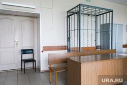 Судебное заседание по продлению меры пресечения для бывшего замгубернатора Пугина Сергея. Курган, судебное заседание, суд, зал судебного заседания