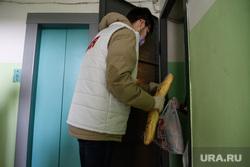 Доставка на дом продуктов питания и товаров первой необходимости волонтерами. Екатеринбург, доставка еды, доставка продуктов