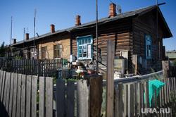 Поездка Дениса Паслера в поселок Монетный, деревянный барак, поселок монетный