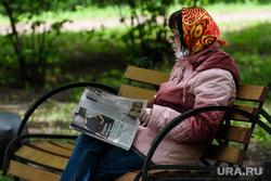 Пятьдесят шестой день вынужденных выходных из-за ситуации с распространением коронавирусной инфекции CoVID-19. Екатеринбург, читает газету, сидит на скамейке, люди на улице