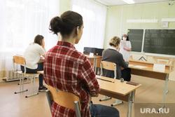 Единый государственный экзамен. Курган, школьная доска, егэ, класс, школа, ученики, школьная парта