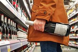 Торговые центры. Курган, торговый центр, продукты, алкоголизм, тц, вино, бутылка вина, алкоголь