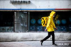 Екатеринбург во время пандемии коронавируса COVID-19, виды екатеринбурга, яндекс еда, режим самоизоляции, пандемия коронавируса