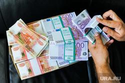 Клипарт. Деньги, валюта. Челябинск, банк, зарплата, наличка, пять тысяч, евро, бухгалтерия, бюджет, финансы, деньги, наличные, рубли, купюры, валюта, откат, сбережения, банкир, обналичка, обнальщик
