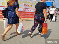 Демонтаж торговых павильонов на территории Некрасовского рынка. Курган , рынок, павильоны, торговые павильоны