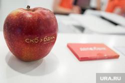 ИННОПРОМ-2019. Третий день международной промышленной выставки. Екатеринбург, скб банк, яблоко, фрукт
