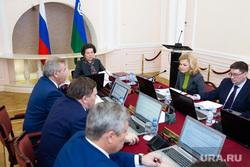 Заседание правительства ХМАО. Ханты-Мансийск, правительство хмао, комарова наталья