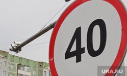 Камеры видеонаблюдения по городу. Нижневартовск , дорожный знак, ограничение скорости, камеры гибдд