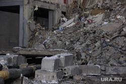 Взрыв бытового газа в доме № 164 на проспекте Карла Маркса. Часть 5. Магнитогорск, руины