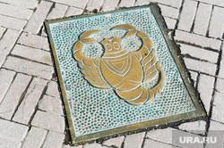 Арт-объекты на Кировке. Челябинск, плитка, скорпион, знаки зодиака
