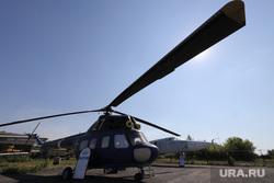 Музей авиации. Курган, вертолет, музей авиации