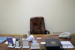 Владимир Зубрин. Интервью, кабинет чиновника, рабочее место, пустое кресло