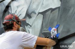 Граффити в честь присвоения звания «Город трудовой доблести». Челябинск, граффити, стрит-арт