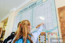 Школа в селе Долгодеревенское, где пикетировали старшеклассники. Челябинская область, расписание, школа, школьники, вторая смена