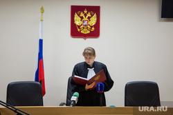 Суд над пермским стрелком. Пермь, приговор суда, судья, суд, вынесение приговора