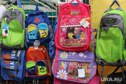 Школьная ярмарка Курган, ранцы, детский рюкзак