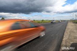 Ремонт дорог в рамках национального проекта. Курган, скорость, угон, ремонт дороги, дорога, дорога после ремонта