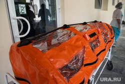 Открытие кабинета компьютерной томографии в ГКБ №40. Екатеринбург, капсула, транспортировка, covid-19, covid19, коронавирус