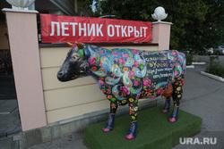Предвыборные плакаты и виды города. Пермь, корова, кафе, летник