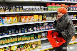 Супермаркет «Магнит». Челябинск, торговля, корзина, продукты, крупы, супермаркет магнит, еда, продуктовый магазин, полки магазина