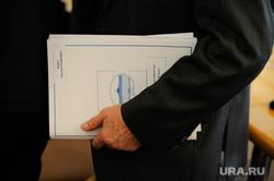 Комитет по бюджету, налогам и финансам. Тюмень, чиновник, папка для документов, папка депутата