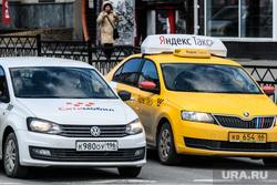 Тридцать третий день вынужденных выходных из-за ситуации с CoVID-19. Екатеринбург, такси, яндекс такси, ситимобил