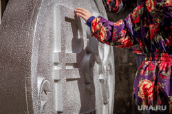 Рубль на Дне открытых дверей Банка России. Екатеринбург, рубль