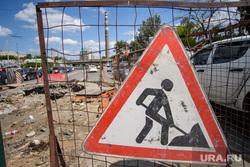 Дорожные работы на центральных улицах Екатеринбурга, дорожные работы, дорожный знак, земляные работы, ремонт дороги, улица малышева