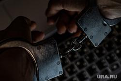 Клипарт. Наручники. Екатеринбург, интернет, социальные сети, клавиатура, хакер, срок, хакерство, репост, наручники, задержание, преступление, криминал