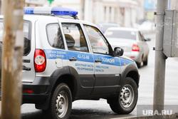 Виды города. Курган, машина полиции, полицейская машина