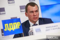 Пресс-конференция ЛДПР в ТАСС. Москва, дегтярев михаил, лдпр