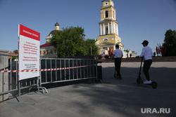 Город в период самоизоляции 27 мая 2020. Пермь, набережная закрыта пермь, дети на самокатах