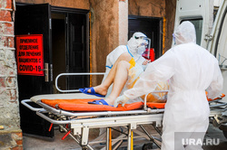 Инфекционная больница, куда доставляют больных коронавирусной инфекцией. Челябинск, приемное отделение, больной, заражение, спецодежда, эпидемия, медицина, врачи, скорая помощь, инфекция, защитная одежда, врач, медики, пациент, covid19, коронавирус, ковид, пандемия коронавируса, инфекционная больница, противочумной костюм