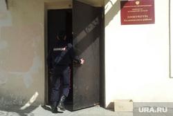 Прокуратура в Челябинске, прокуратура калининского района
