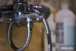 Отключение ХВС. Курган , нет воды, отключение воды, водоснабжение, водопроводный кран, хвс