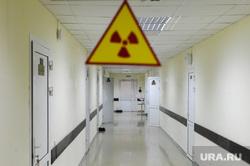 Челябинский областной клинический центр онкологии и ядерной медицины. Челябинск, холл, осторожно, радиация, больничный коридор, радиоактивность, онкология, онкоцентр, центр онкологии
