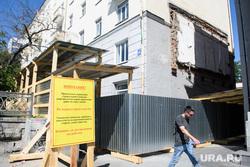 Дом по адресу улица Карла Либкнехта, 40. Екатеринбург, жилой дом, улица карла либкнехта40