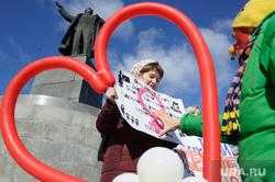 Пикет феминисток на Площади 1905 года. Екатеринбург, пикет, феминистки, феминизм
