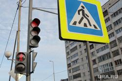 Новый светофор перекресток Карла Маркса - Томина  Курган, светофор, знак пешеходный переход