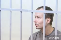 Мера пресечения по Алексею Александрову. Екатеринбург, александров алексей